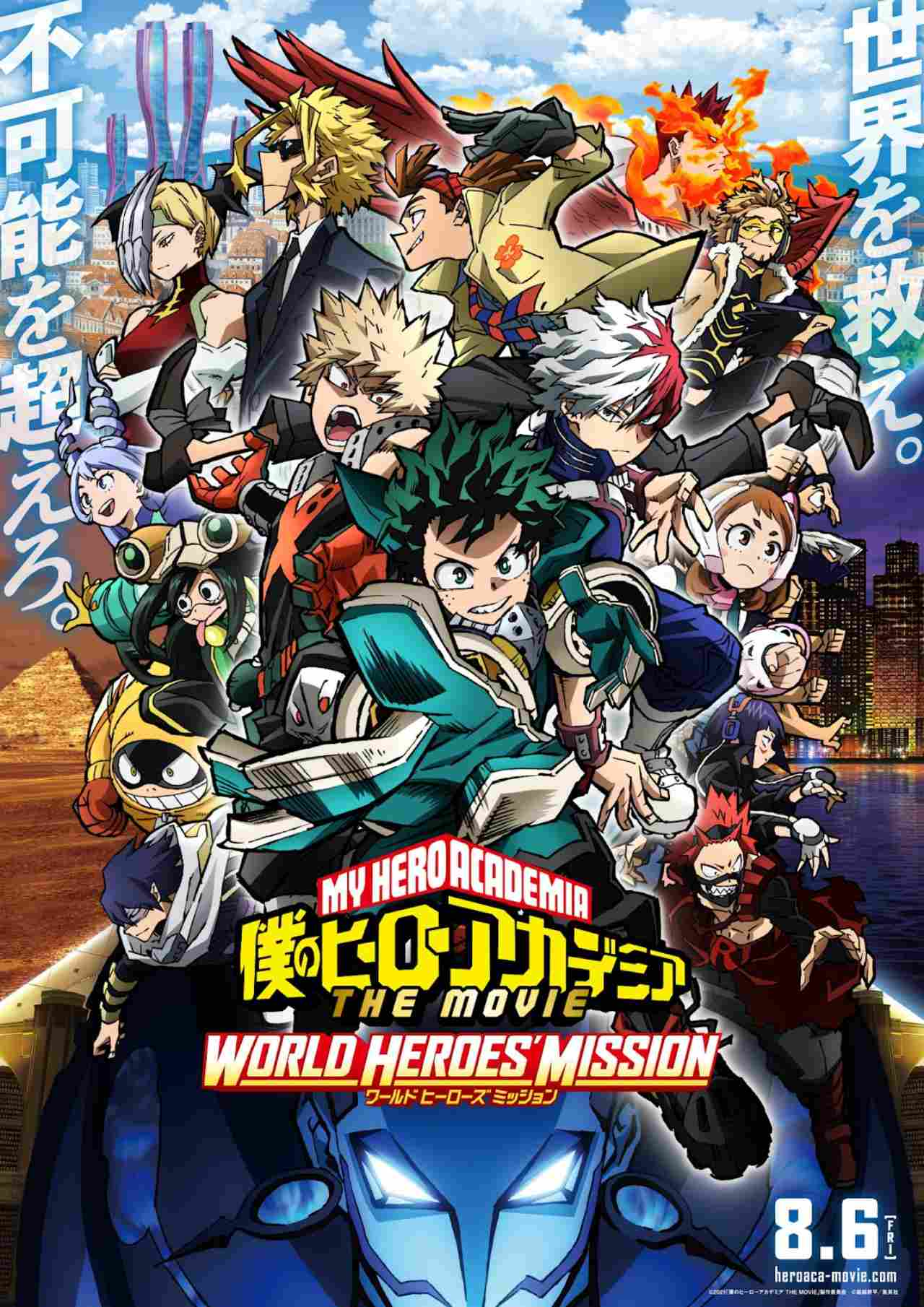 poster world heroes mission película