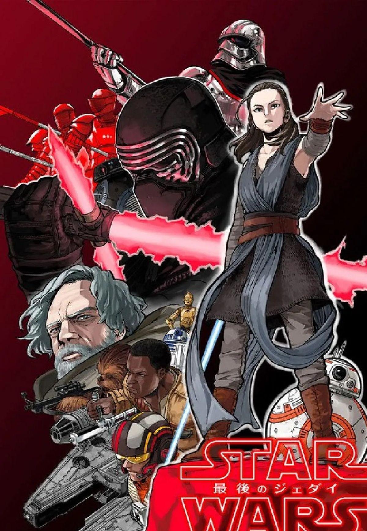 personajes de my hero academia star wars