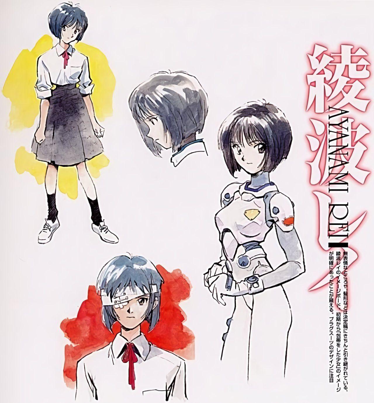 personajes de evangelion sadamoto