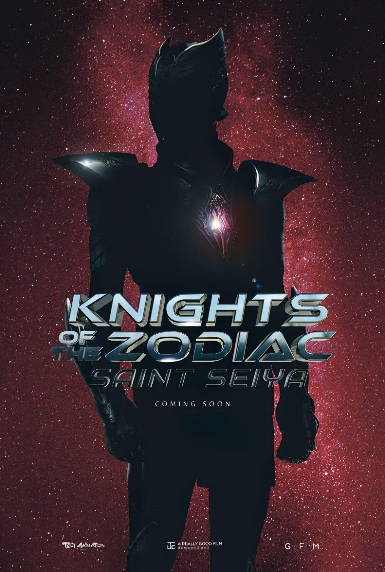 imagenes de los caballeros del zodiaco poster
