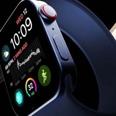 apple watch series 7 nuevo reloj