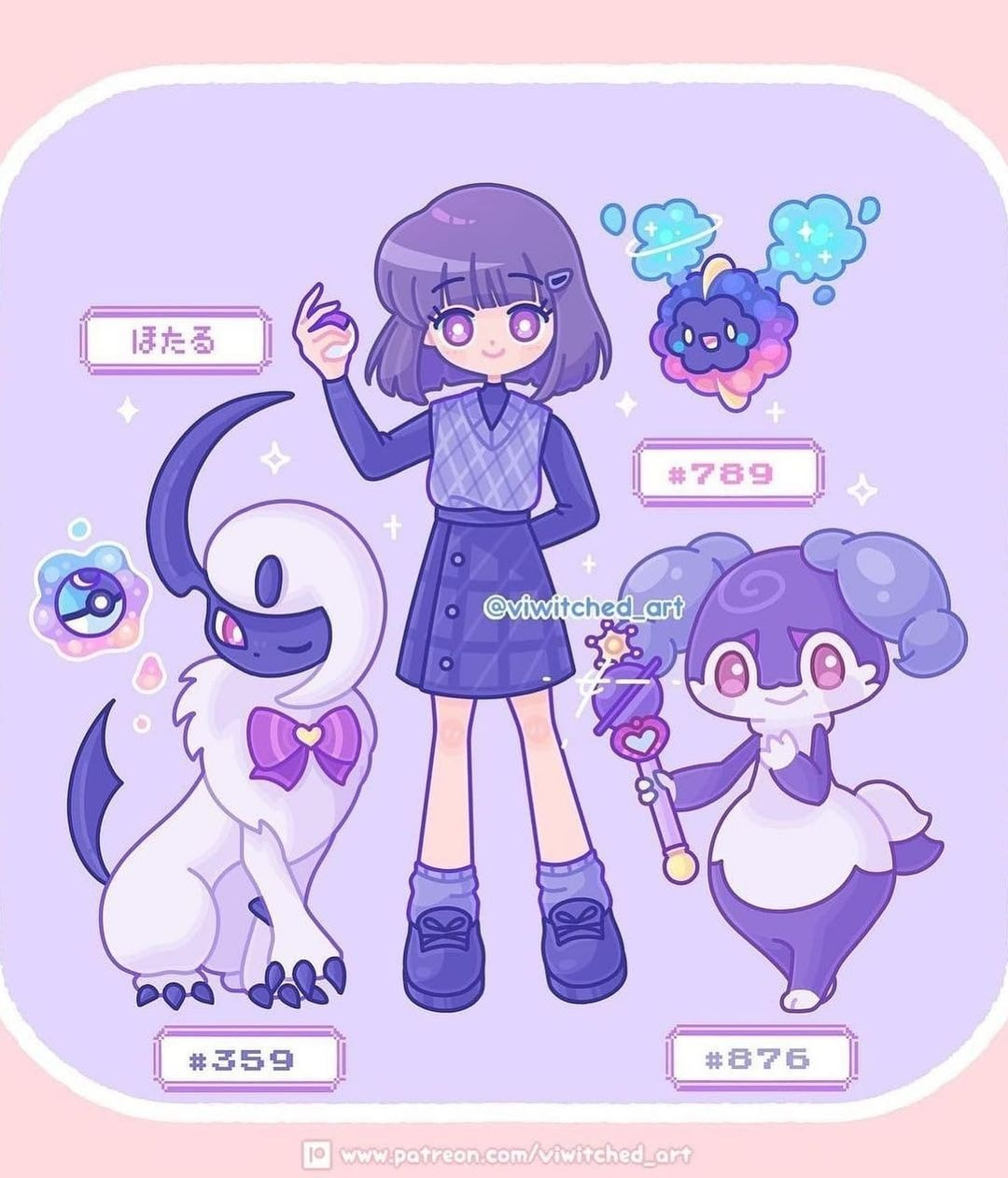 sailor saturn pokemon entrenadoras