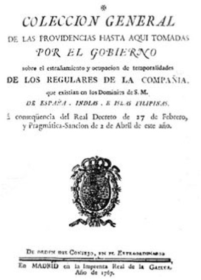 Carátula de la Extirpación de la idolatría en el Perú del jesuita. Pablo Joseph de Arriaga (1621).