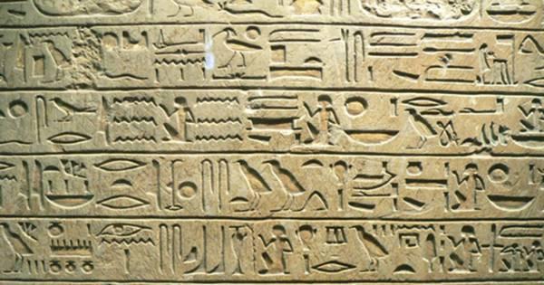 Jeroglíficos egipcios típicos de la época grecorromana, esculpidos en un relieve.