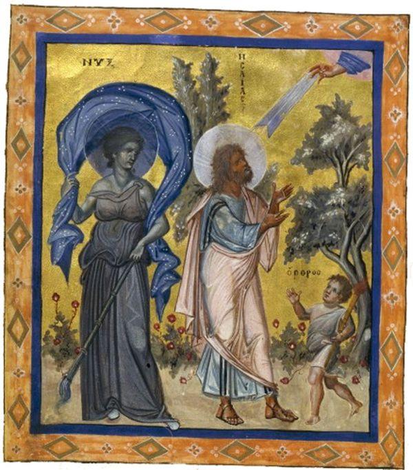 Nix tal como aparece representada en el Salterio de París (siglo X) junto al profeta Isaías.