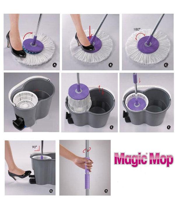 Magic Spin Mop Price Pakistan