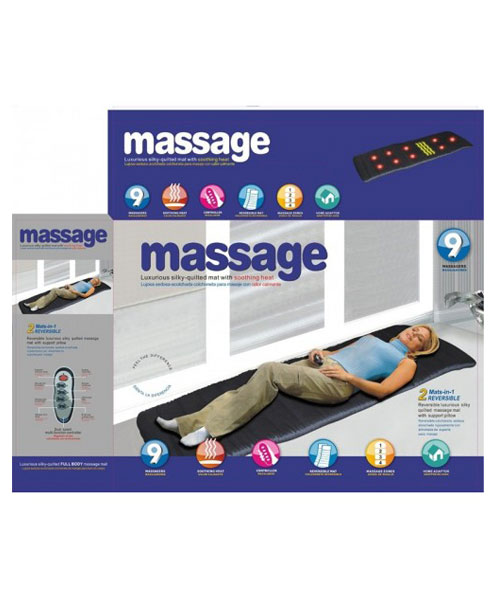 Vibrating Massage Mattress Pakistan