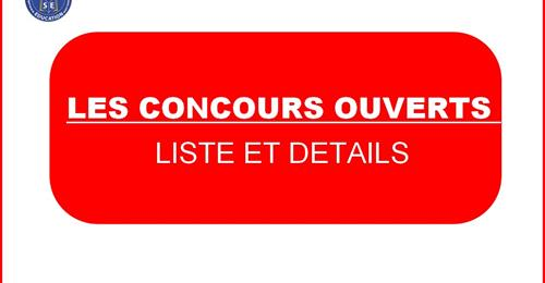 Concours au Sénégal