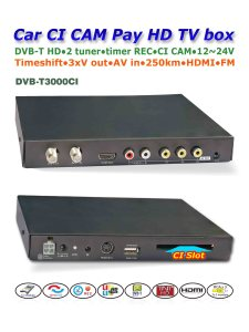 car DVB-T MPEG2-4 BOX