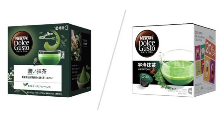 濃い抹茶と宇治抹茶を比較