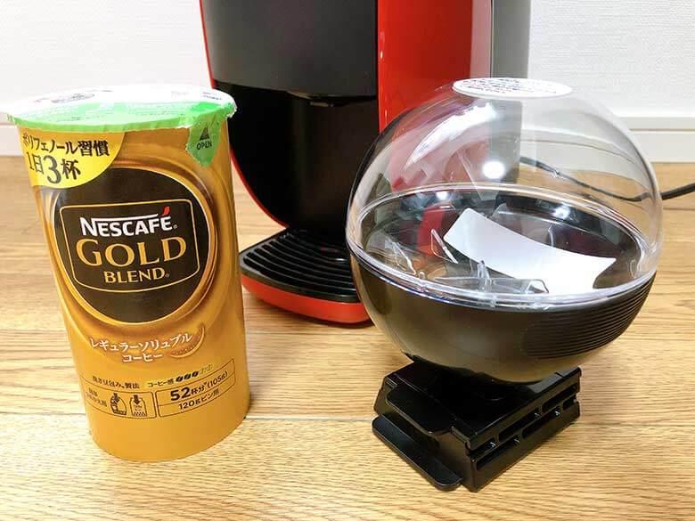詰替コーヒーをセットする