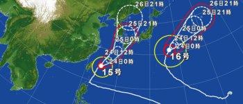 大型台風15号