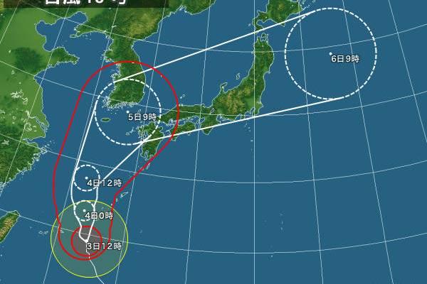 2016年沖縄台風18号
