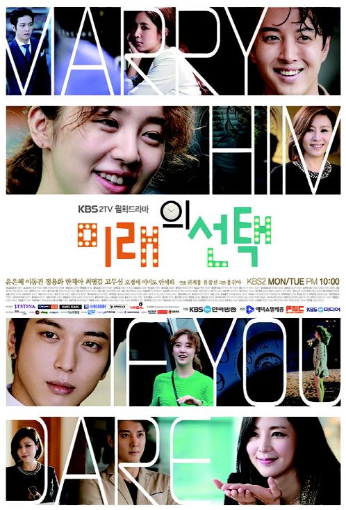 MHIYD poster