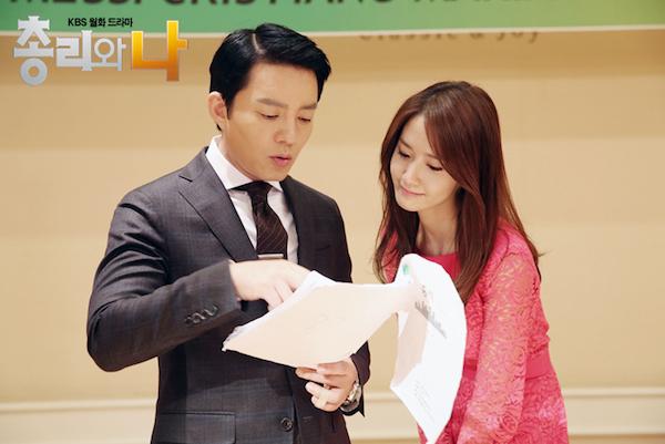 PM & I - Kwon Yul-Da Jung (2)