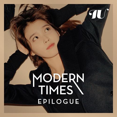 IU Modetn Times Epilogue Repackage