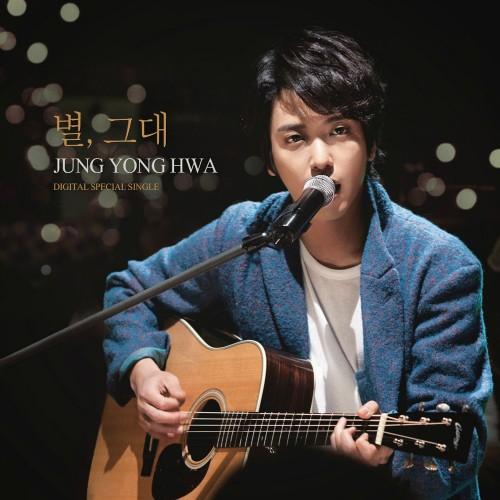 Jung Yonghwa - Star.You