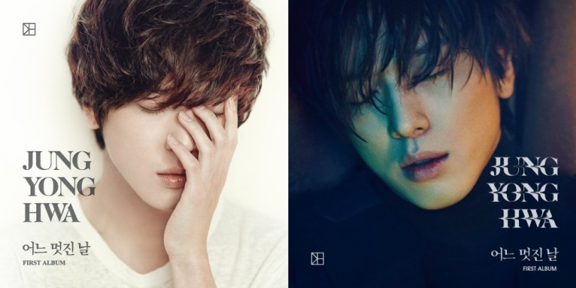 One Fine Day A & B ver
