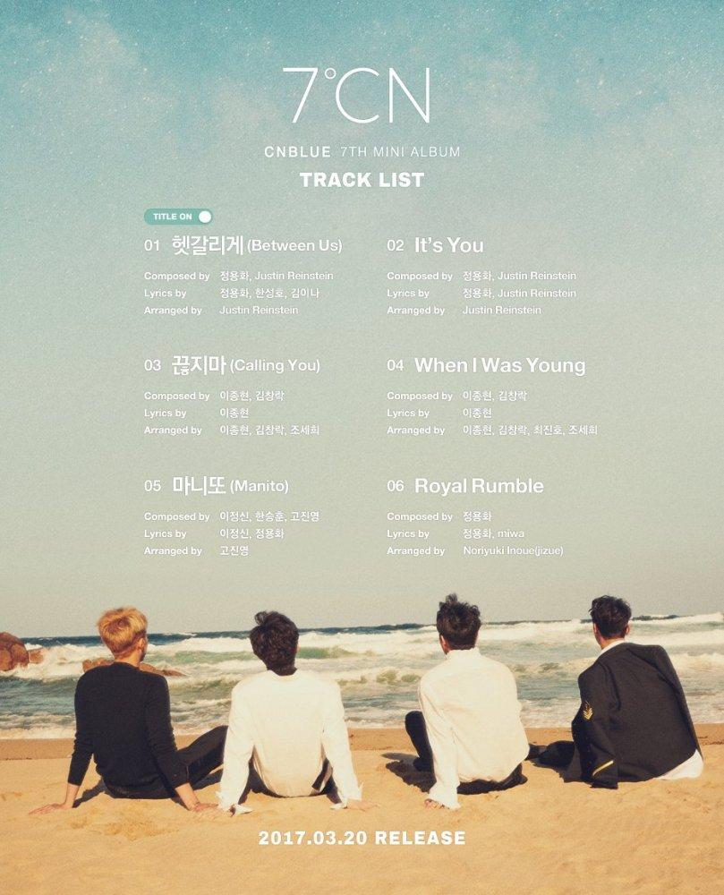 7CN Track List.jpg