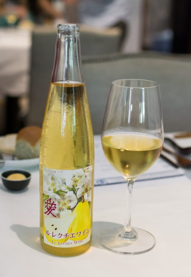 Lewin Terrace X Niigata City: Le Lectier Wine