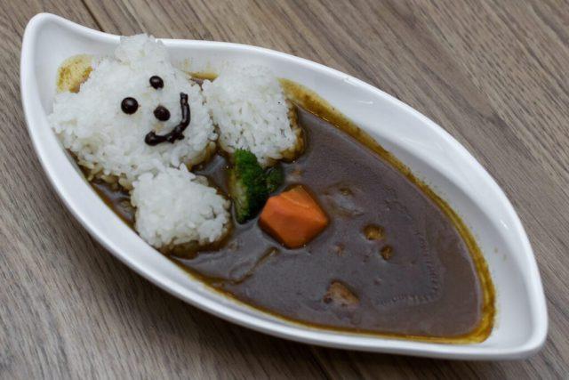 Japan Foods Garden — Kids Curry