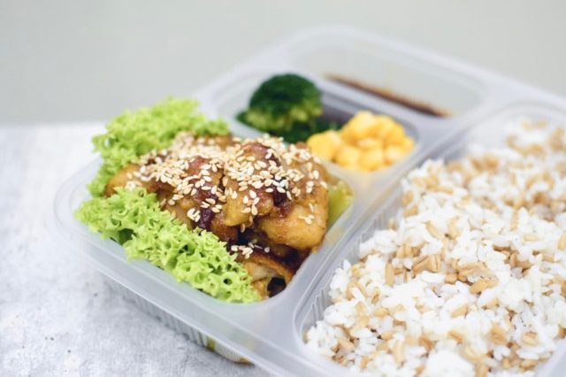 QQ Rice - Rosemary Herb Chicken Bento