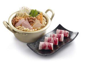 Seoul Yummy - The Return of Wagyu ($22.90)