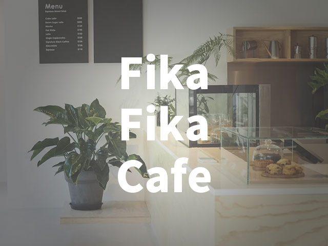 Fika Fika Café 知名烘豆咖啡廳: 北歐風格咖啡廳 - 咖啡獵人 Coffee Hunter