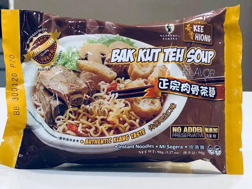 Kee Hiong Bah Kut Teh Soup Instant Noodle 奇香肉骨茶面 90g (Pack of 4) - Coffee Kiosk