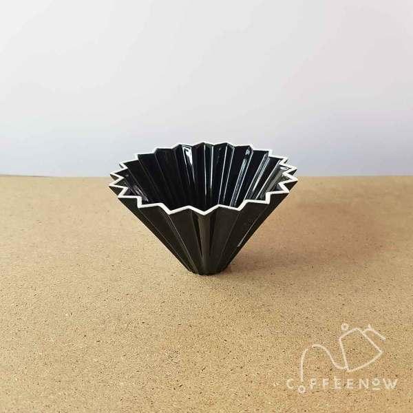 Black Origami coffee maker small