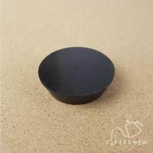 Rubber Seal for aeropress