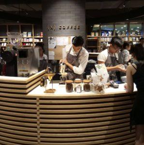 X Coffee The Japan Store,Bukit Bintang