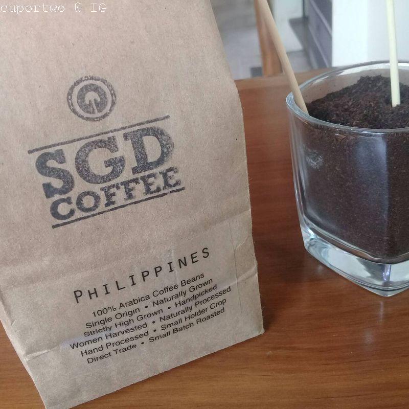 sgd coffee sagada beans