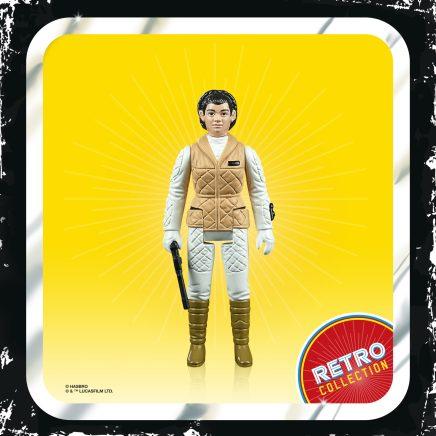 STAR WARS RETRO COLLECTION 3.75-INCH Figure - Princess Leia (2)