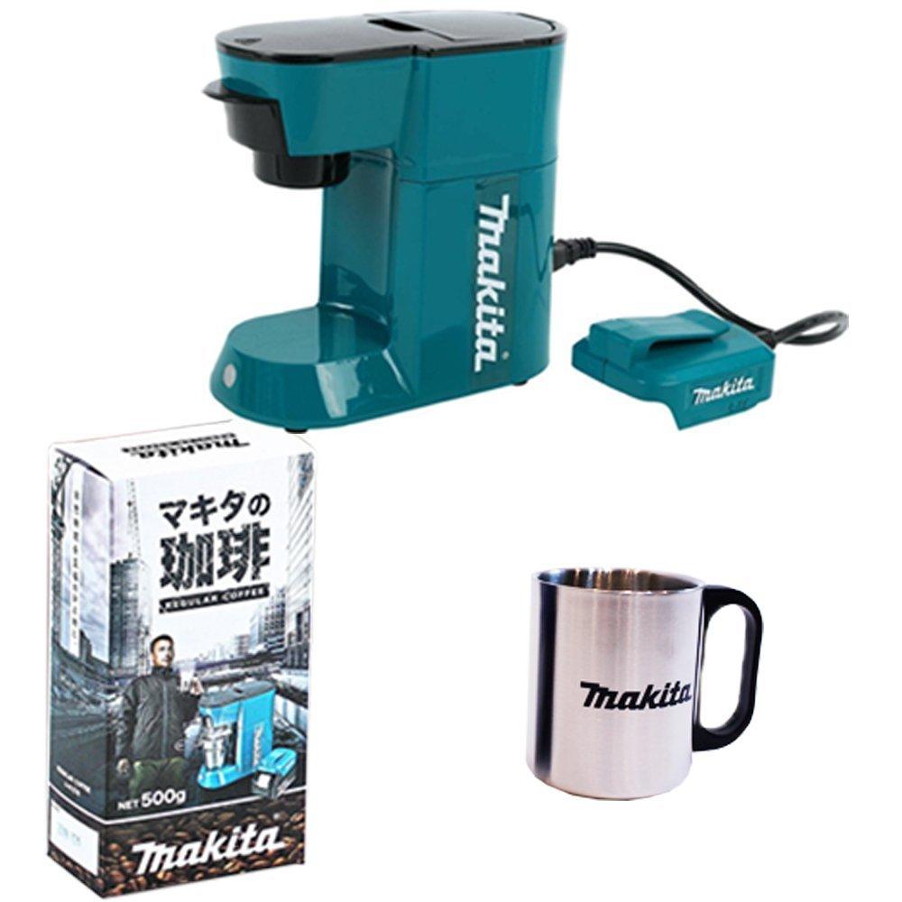 コーヒーメーカーと一緒にコーヒー豆+makitaオリジナルマグカップ+収納ポーチがついたファンとしてはアツいセットも販売されています! こちらもぜひご検討して見てください!