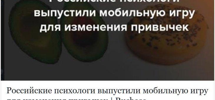 Статья о нас в Rusbase