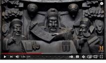 Huang Di, the yellow shapeshifter emperor