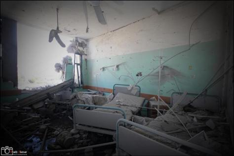 Operation Protective Edge - Gaza Hospital