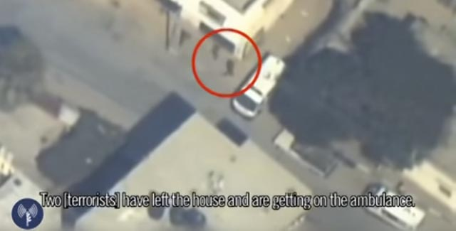 Exclusive:  Israel's Video Justifying Destruction of a Gaza Hospital Was From 2009