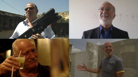 "Four heroes of ""The Lab"". From top left corner clockwise: Amos Golan, Shimon Nave, Yitzhak Ben Yisrael, Leo Gleser"