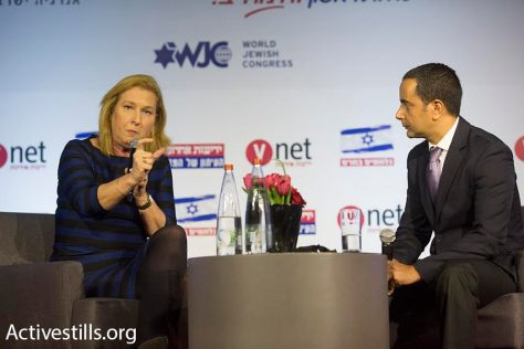 Zionist Union MK Tzipi Livni is interviewed during Yedioth Ahronoth's Stop BDS conference, Jerusalem, March 28, 2016. Photo by Oren Ziv/Activestills.org)