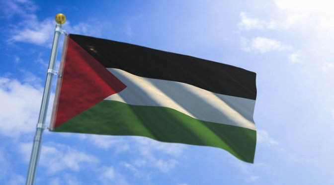 Palestinians: Victims Of An Unjust US Law