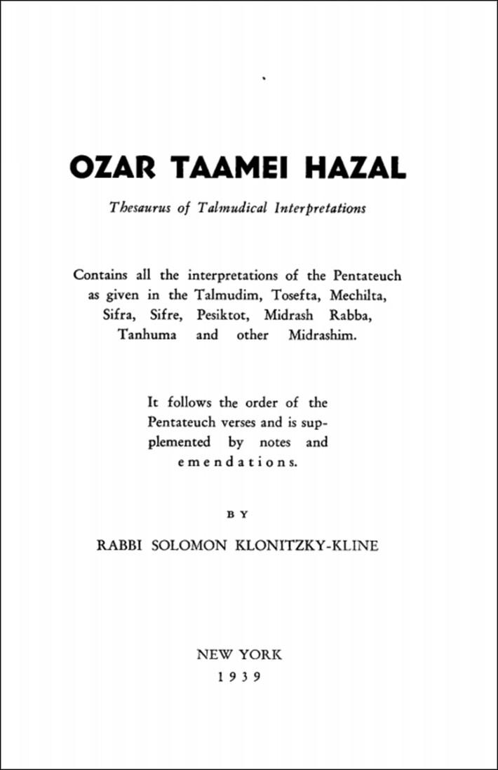 ozar1