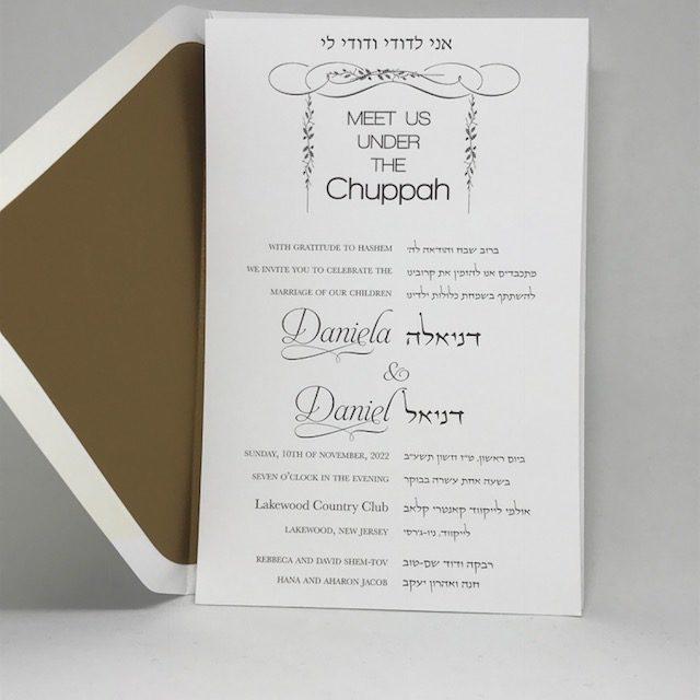 Under The Chuppah In Bark Wedding Invitation