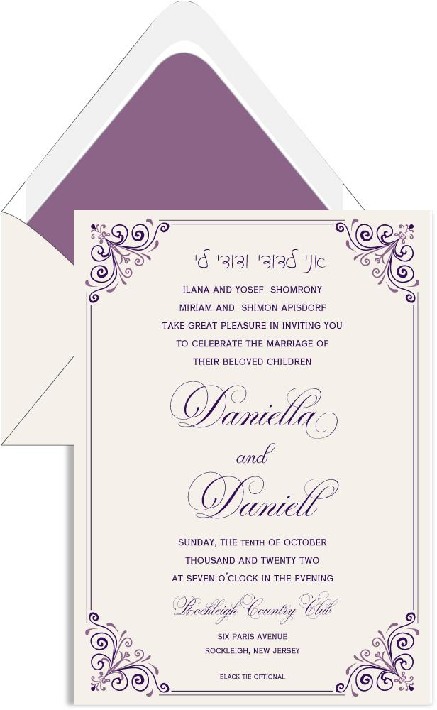 Chic Elegance Border Wedding Invitation
