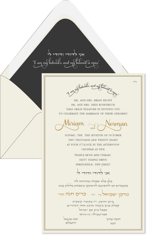 I Am My Beloved And Is Mine Gold Charcoal Wedding Invitation