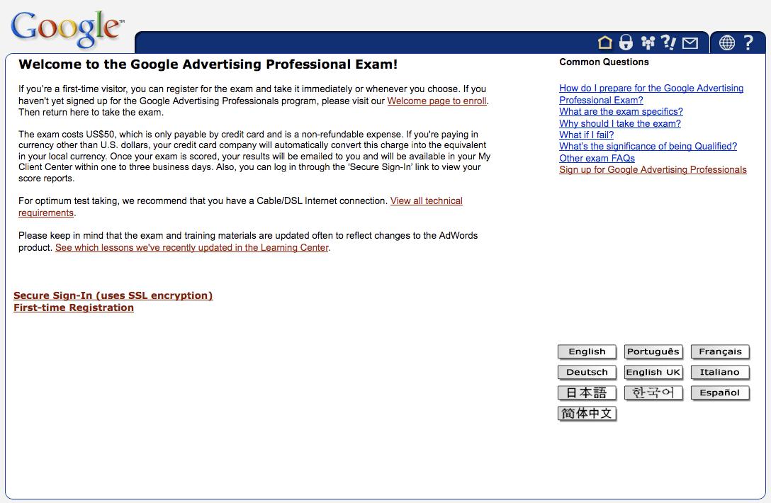 Google Advertising Professional Exam