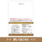 "<span class=""title"">【会員限定】3/1 会員様への情報を更新しました。</span>"