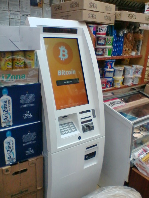 Bitcoin ATM in New York  GG Deli Grocery