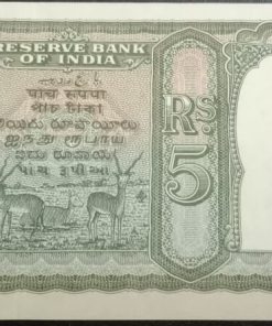 5 Rupees CD Deshmukh George V Super Rare British India Notes Collection